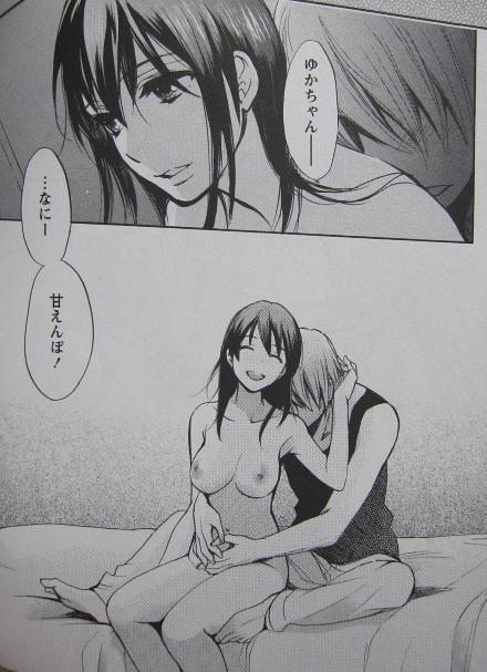 ベルベット・キス4巻06