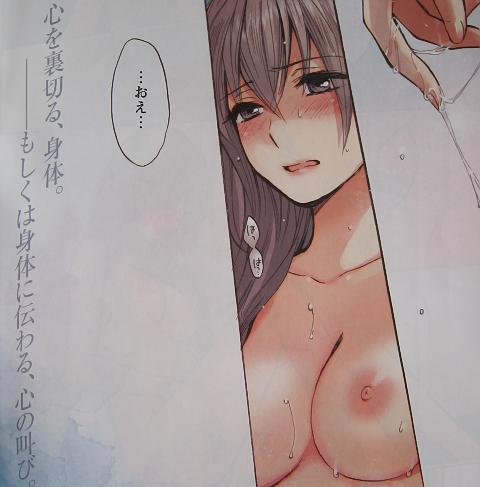ベルベットキス25話09