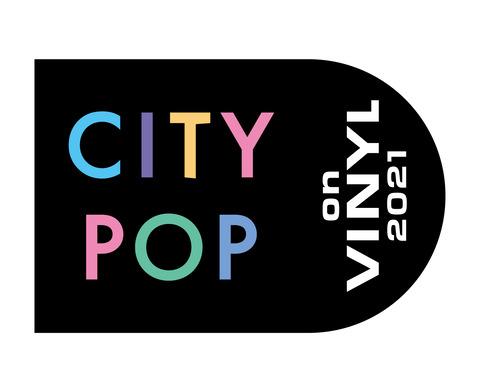 on_vinyl2021_logo_horizontal