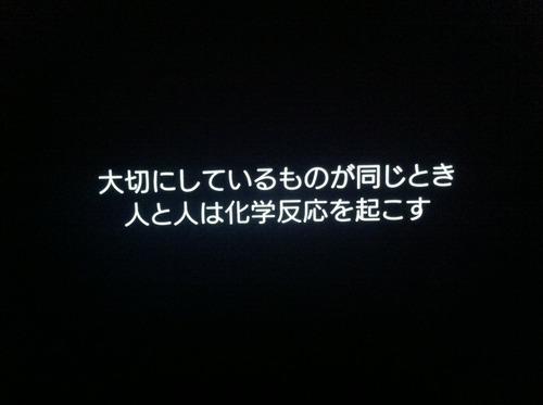 a80880b3.jpg