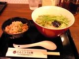 1018CHABUTON秋塩らぁ麺800円01