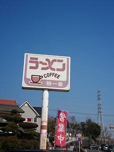 DSC_5482
