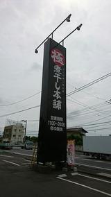 da4db311.jpg