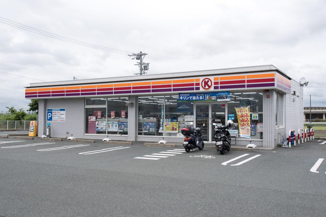 静岡県(20)】磐田市 : サークルK...