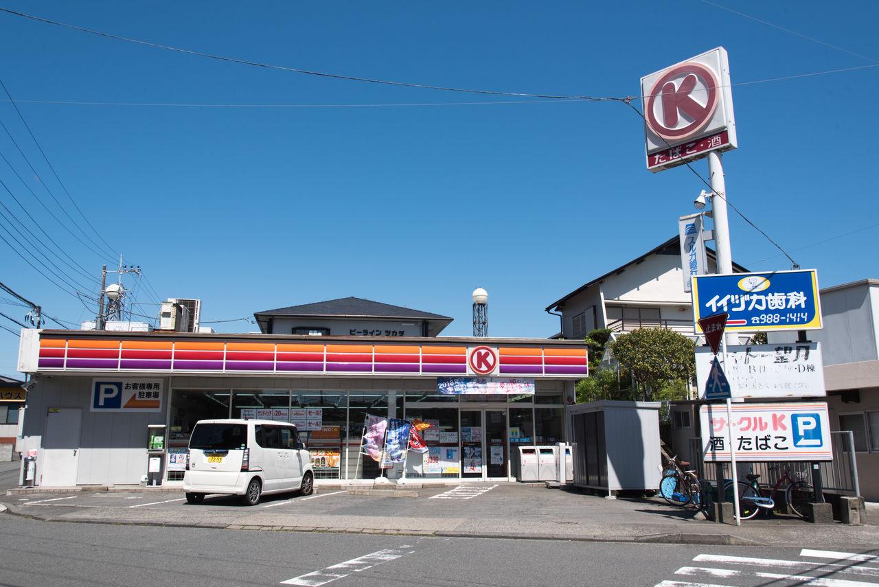三島 市 壱 町田