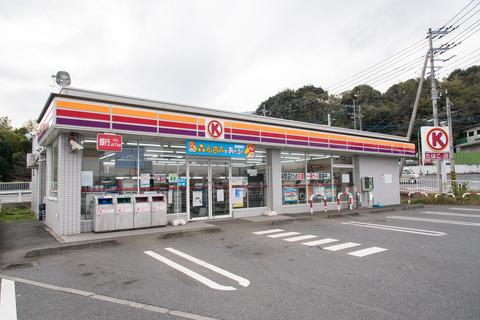 サークルK 厚木三田店_20181118-DSC_7511