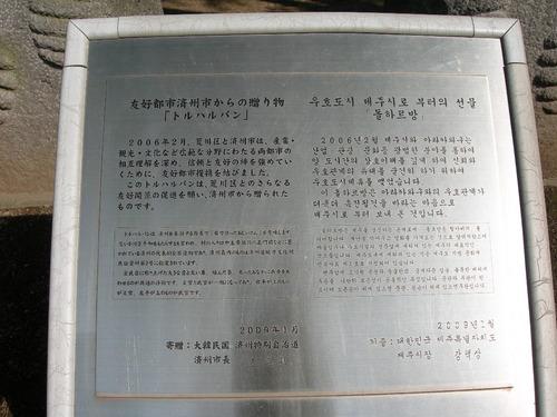 DSCN8193