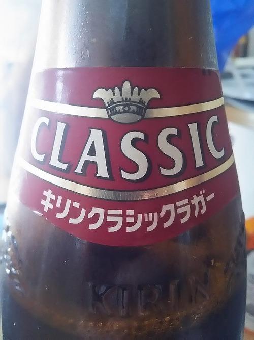 男の夢、瓶ビール。(現実編)