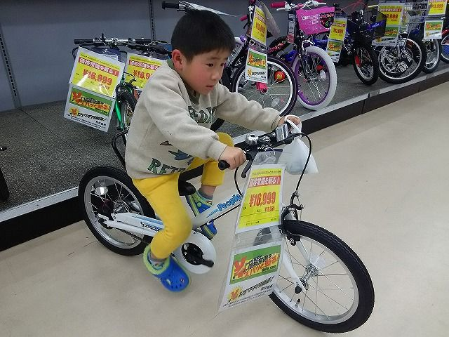 ... 18インチ 自転車事前検討会