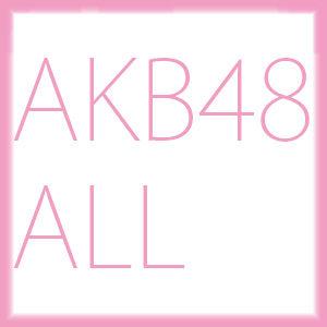 akb48all