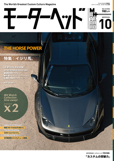 MH10_cover