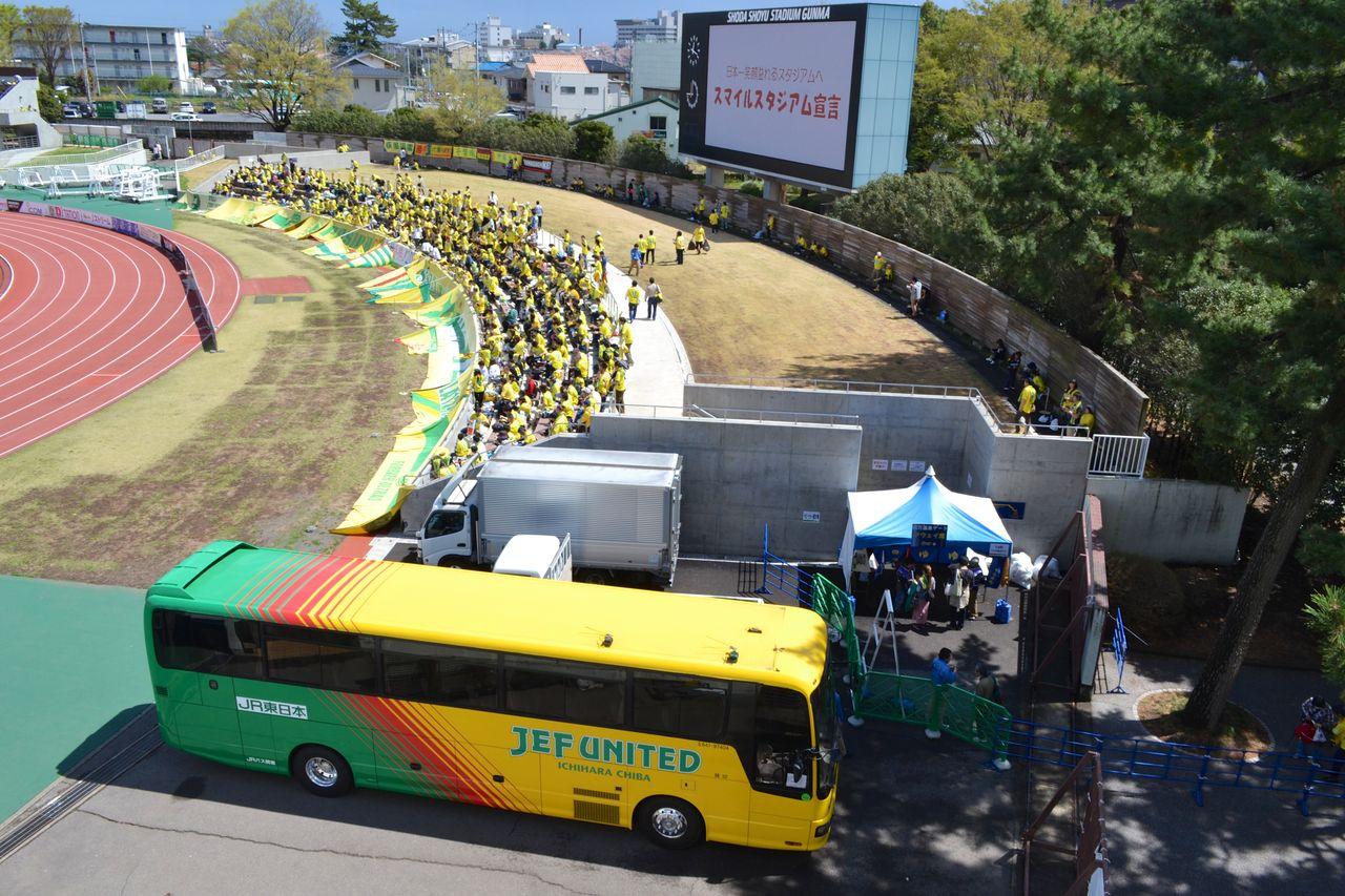 自転車道 高崎 自転車道 : ゴール裏に客席が設置された ...