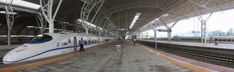 20100907cn-shinkansen