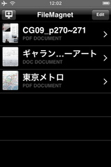 080728-iPhone-02