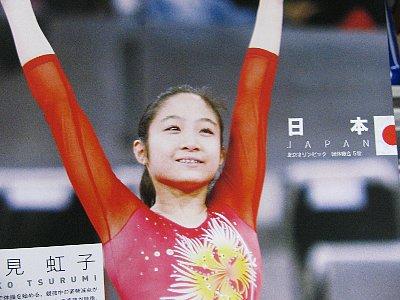 鶴見虹子の画像 p1_8