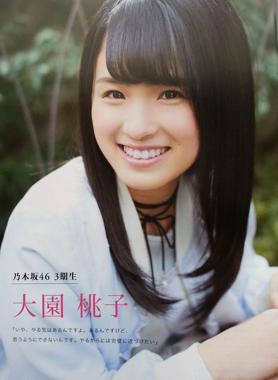 笑顔がキュートな大園桃子
