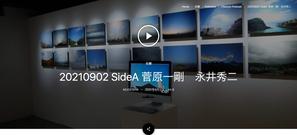 スクリーンショット 2021-09-16 23.08.39