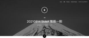 スクリーンショット 2021-09-02 0.08.45