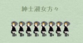 忍者カウンター
