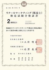 hanbai2kyu1