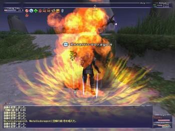 これが本当の炎上