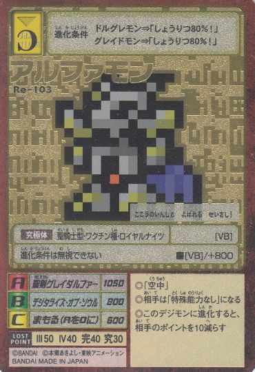card332