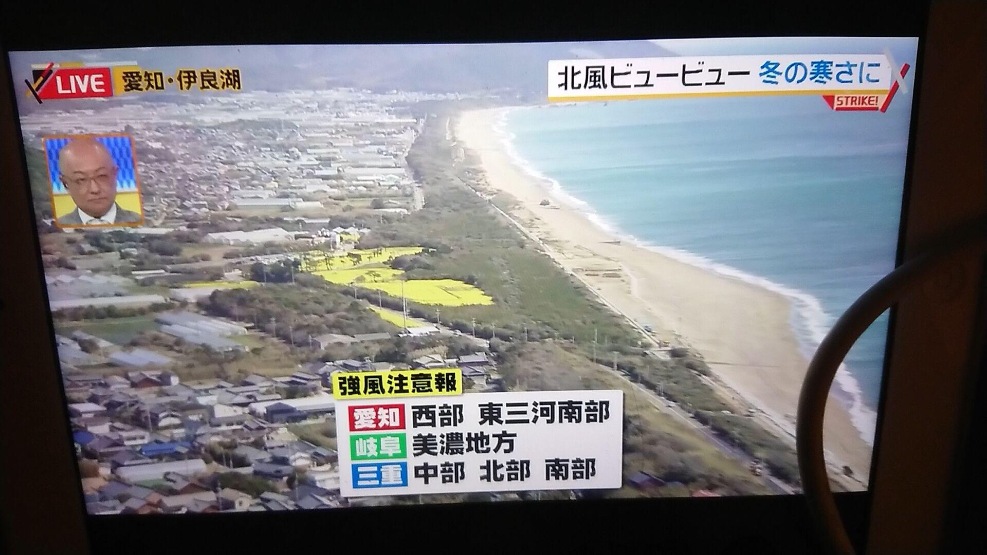 県 愛知 名古屋 予報 市 天気
