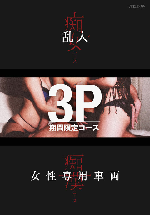 3p_01