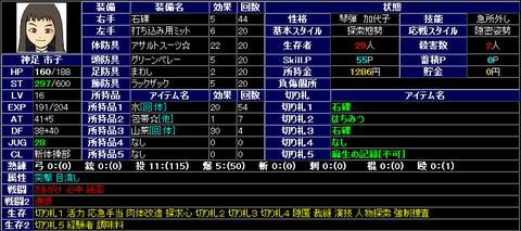 IGR:20130724-20130728