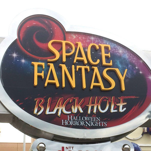 space-fantasy-the-ride-blackhole-1