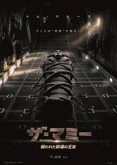 themummy_2017a