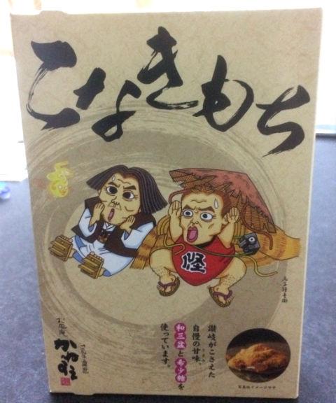 inagawa-kaidan_2017_9