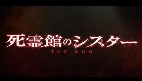 the-nun_4