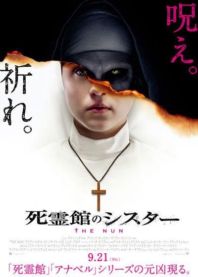 the-nun_1