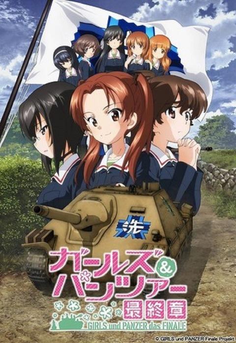 girls-und-panzer_final_chapter_01