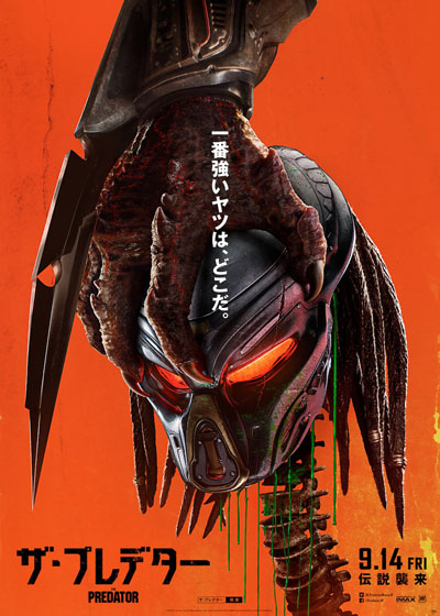 the-predator_1