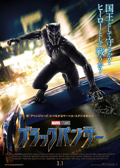 blackpanther_2