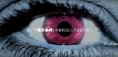 kuru-movie_4