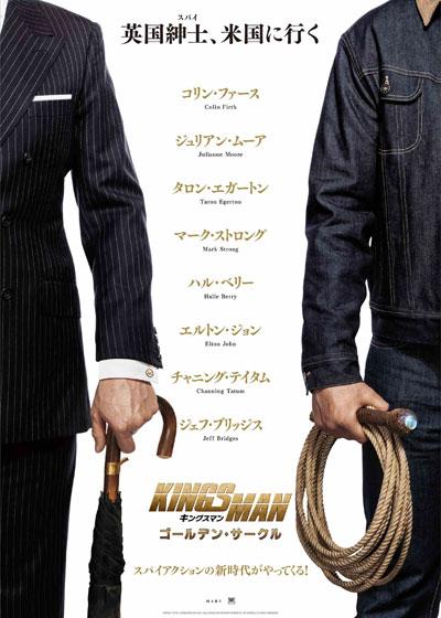 kingsman-thegoldencircle_1