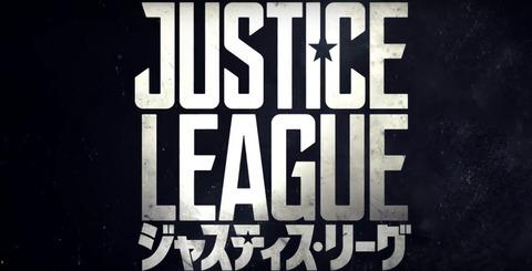 justiceleague_2