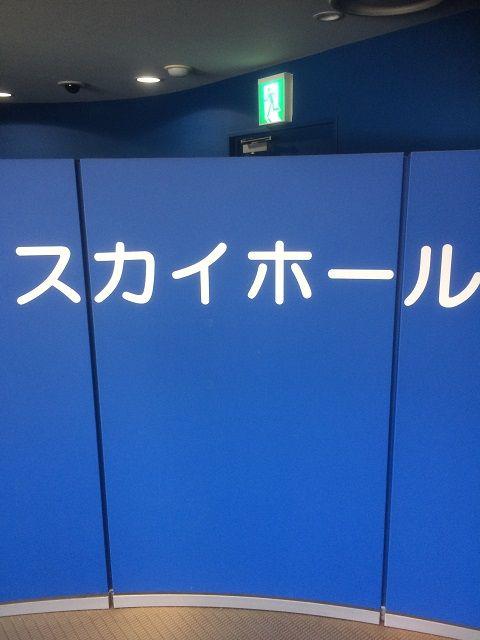 meikyu-yakata4_2