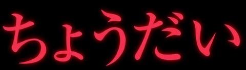 gekijourei-07