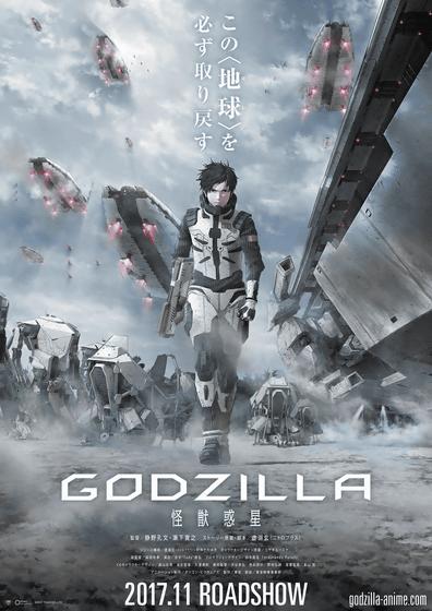 godzilla-anime_02