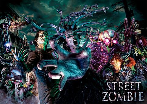 usj-hhn-2019-zombie