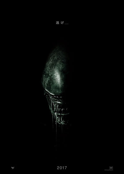 alien-covenant_a