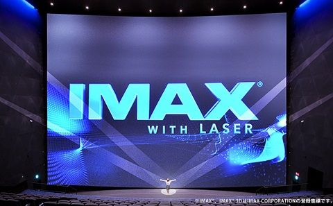 imax-next-laser-1
