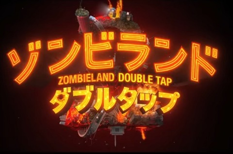 zombie-land-doubletap-1