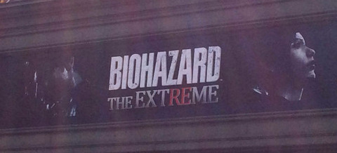 biohazard-the-extreme-1
