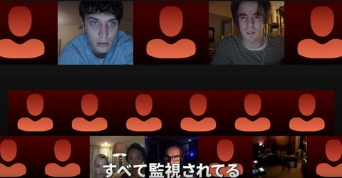 unfriended-darkweb-6