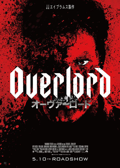 overlord_1